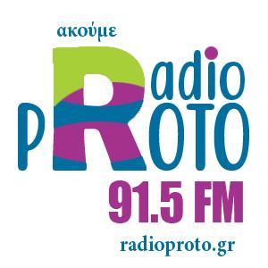 Radio Proto 91.5 fm